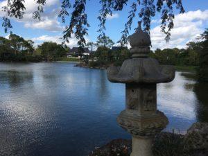 Find Your Zen: Tea & Walking Meditation Morikami Delray Boca @ Morikami Museum & Gardens | Delray Beach | Florida | United States